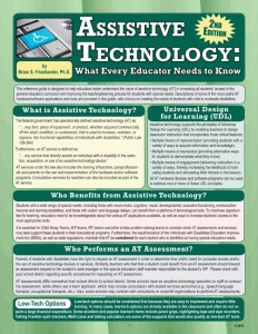 Assistive-Tech-ATWE-2015-cover